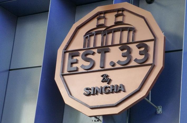 EST.33 by Singha, Bangkok, Bier in Thailand, Bier vor Ort, Bierreisen, Craft Beer, Brauerei, Gasthausbrauerei