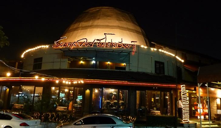 Tawandang German Brewery (Rama III), Bangkok, Bier in Thailand, Bier vor Ort, Bierreisen, Craft Beer, Brauerei, Gasthausbrauerei