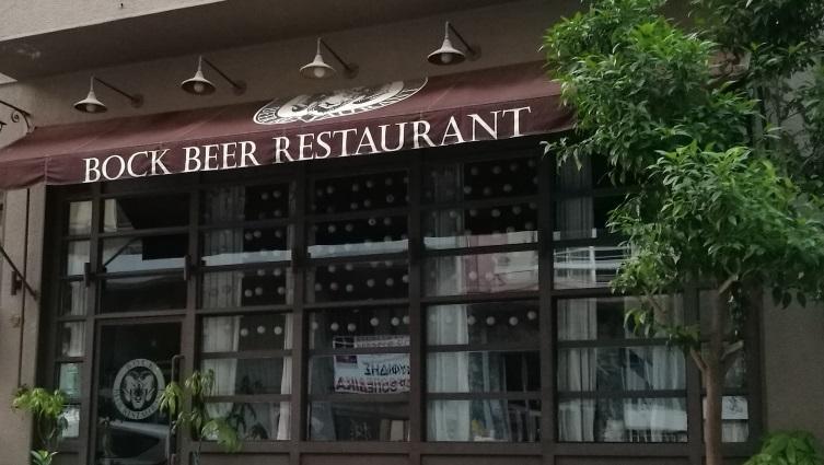 Bock Beer Restaurant, Athen, Αθήνα, Bier in Griechenland, Bier vor Ort, Bierreisen, Craft Beer, Bierrestaurant