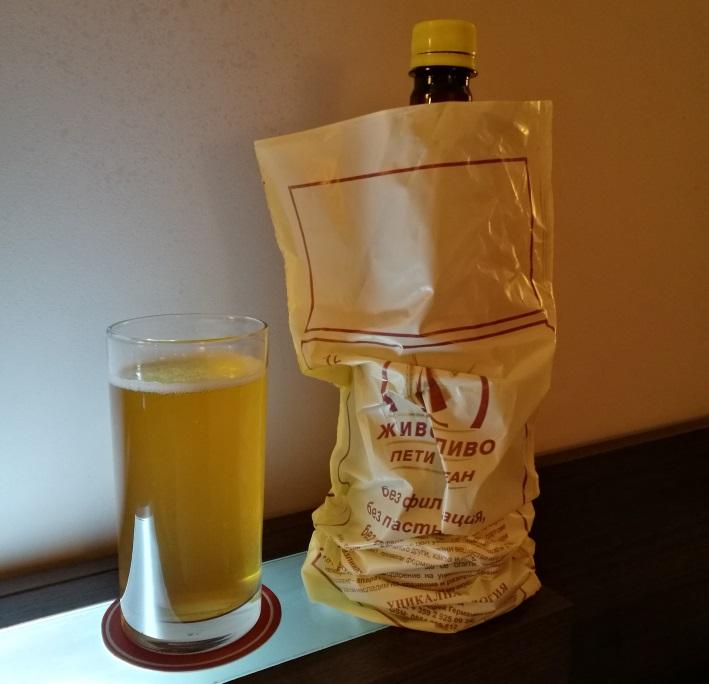 Bierstädte der Welt, Bierszene Sofia, Bier in Bulgarien, Bier vor Ort, Bierreisen, Craft Beer, Bottle Shop