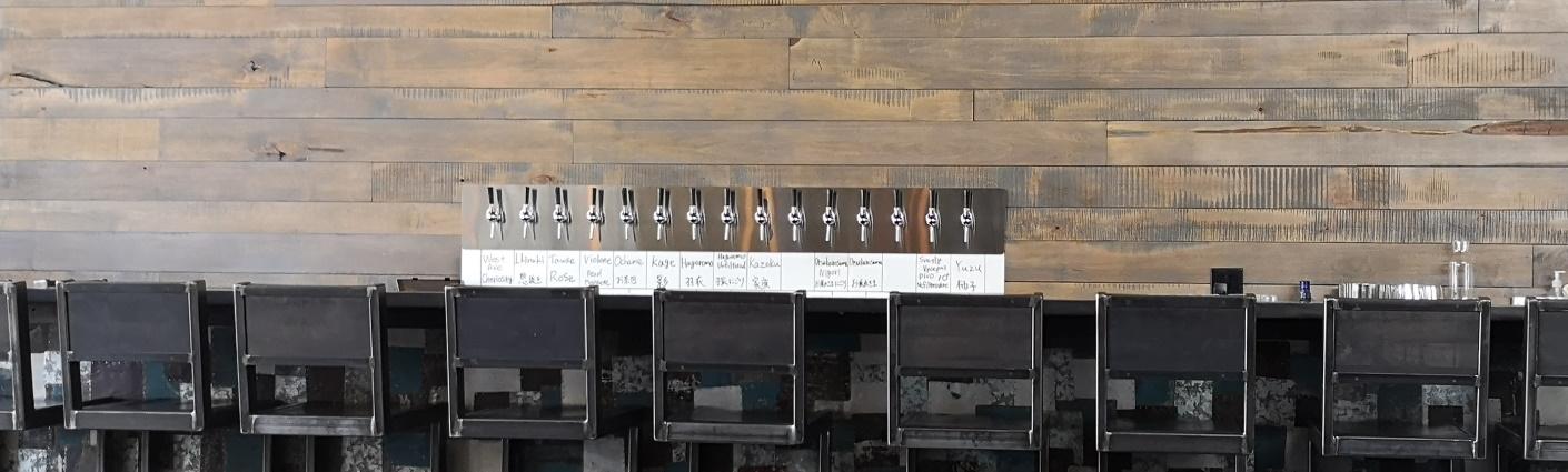 Godspeed Brewery, Toronto, Bier in Kanada, Bier vor Ort, Bierreisen, Craft Beer, Brauerei, Gasthausbrauerei, Bottle Shop, Bierrestaurant, Taproom