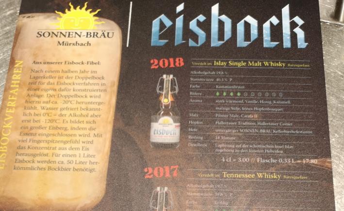 Sonnen-Bräu Mürsbach, Rattelsdorf OT Mürsbach, Bier in Franken, Bier in Bayern, Bier vor Ort, Bierreisen, Craft Beer, Brauerei, Gasthausbrauerei, Biergarten