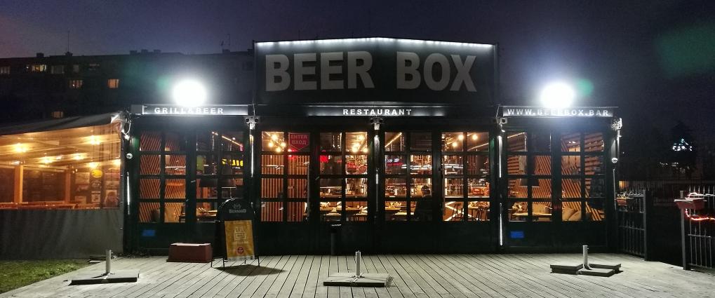 Beer Box Grill & Beer, Sofia, Bier in Bulgarien, Bier vor Ort, Bierreisen, Craft Beer, Bierbar, Bierrestaurant