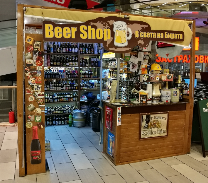 """Beer Shop"" В Света на Бирата, Sofia, Bier in Bulgarien, Bier vor Ort, Bierreisen, Craft Beer, Bottle Shop"