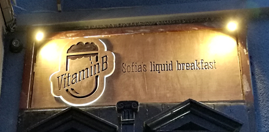 Vitamin B – Sofia's Liquid Breakfast, Sofia, Bier in Bulgarien, Bier vor Ort, Bierreisen, Craft Beer, Bierbar