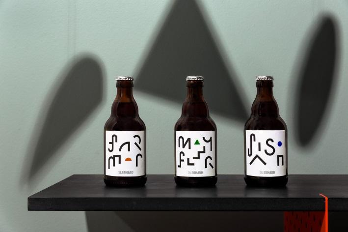 St. Erhard, Bamberg, Bier in Franken, Bier in Bayern, Bier vor Ort, Bierreisen, Craft Beer, Brauerei